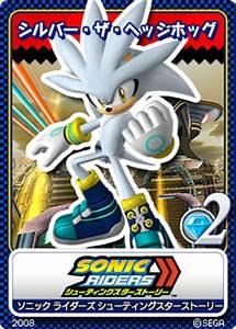 Image - Sonic Riders Zero Gravity 06 Silver the Hedgehog ...