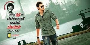 Mahesh Babu Dookudu First Look Stills - SOUTH 3GP VIDEOS