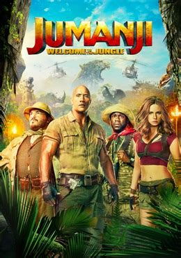jumanji    jungle   sky store