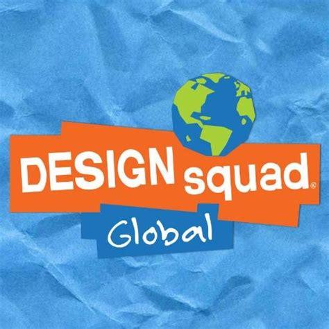 pbs design squad design squad global designsquad