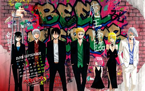 Beelzebub Anime Wallpaper - graffiti fond d 233 cran and arri 232 re plan 1440x900 id 444859
