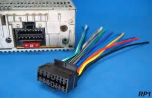 new sony xplod 16 pin radio wire harness car audio stereo