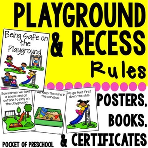 playground amp recess book posters amp student 666 | original 2730130 1