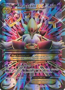 Pokemon, X, Y, Fates, Collide, Single, Card, Ultra, Rare, Holo, Full