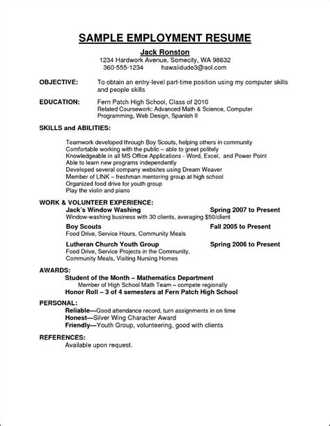 work resume samples sample curriculum vitae for employment free samples
