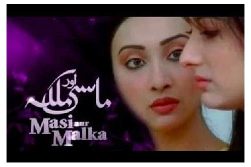 painkiller ptv drama song mp3 download