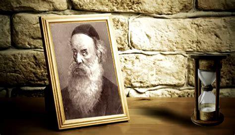 baal hatanyas zmanim added  kosherjava zmanim library