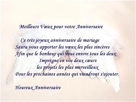 anniversaire de mariage 40 ans poeme 25 ans de mariage citations dans po 232 me anniversaire