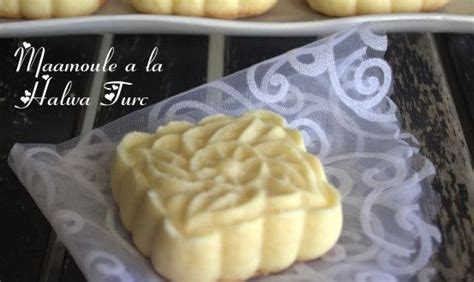 maamoule a la halwa turc gateau sec recipe cuisine fondant and articles