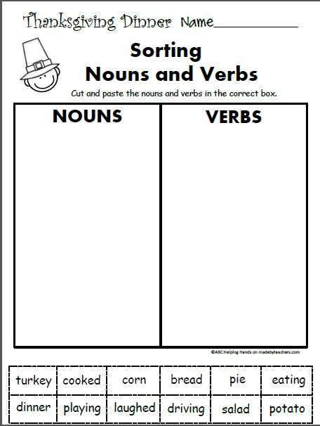 st grade worksheets  november language arts