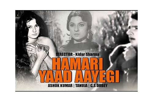 hamari yaad aayegi movie songs free download
