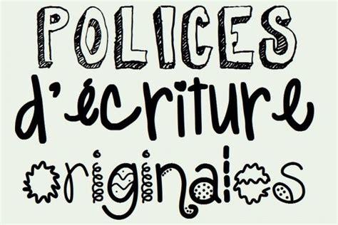 police de mains