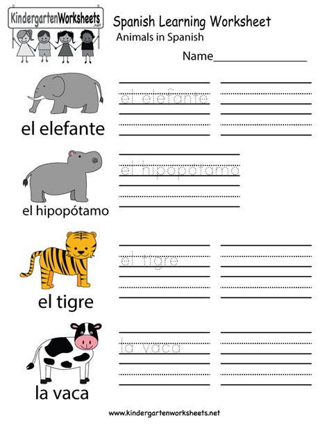 kindergarten spanish learning worksheet printable