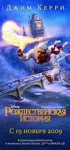 Christmas Carol, A (2009) poster - FreeMoviePosters.net