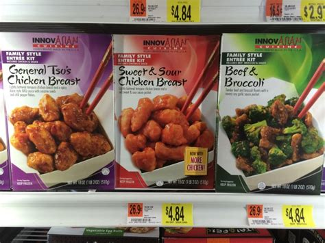 innovation cuisine walmart coupon match up innovasian cuisine