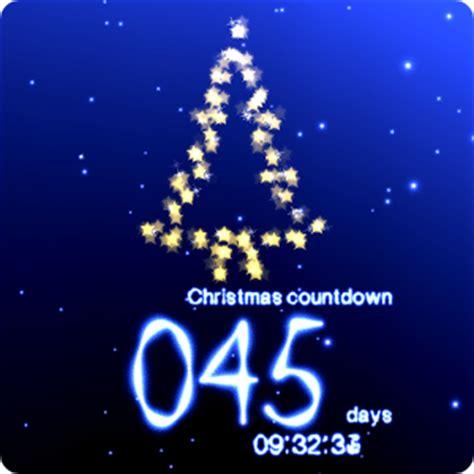 Animated Countdown Wallpaper - countdown wallpapers zyzixun