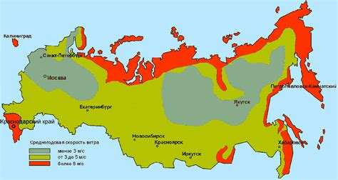 Ветроэнергетика россии — википедия