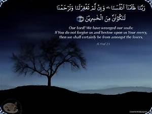 Holy Quran Wallpapers