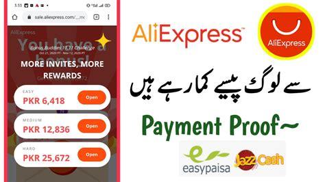 Make Money Online By AliExpress Affiliate Program - Online ...