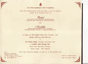 marriage invitation card format in marathi pdf matik for With format of wedding invitation card in marathi