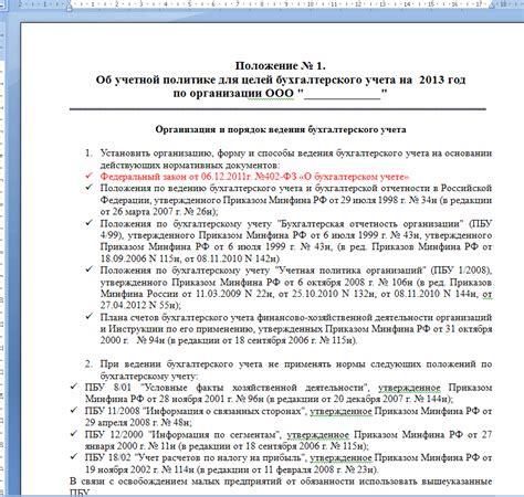 Нужно ли регистрировать иностранного гражданина в россии