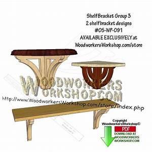 05-WP-091 - 2 Shelf Bracket Group 3 Downloadable Scrollsaw