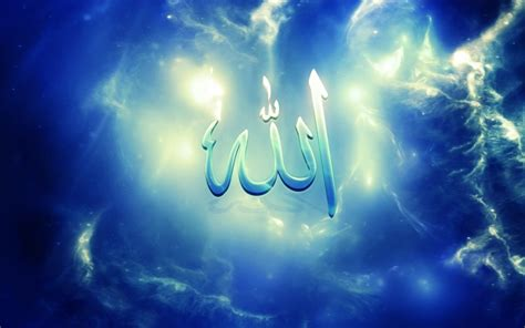 Download Free Allah Names Hd Wallpapers