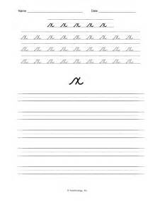 Cursive Writing Worksheets Lower Case Letter Practice