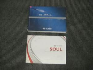 2012 Kia Soul Owners Manual With Features And Function