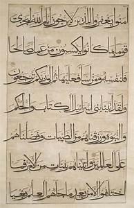 Classical Arabic - Wikipedia  Arabic
