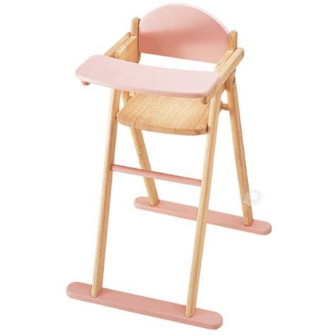 chaise haute pour poupee 28 images chaise haute de