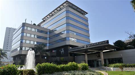 adresse siege banque populaire casablanca efficacité énergétique la banque populaire publie un