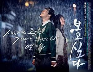 » Missing You @ I Miss You » Korean Drama
