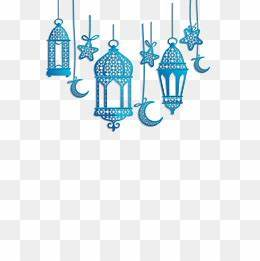 Islamic Decorations Png, Vectors, PSD, and Clipart for
