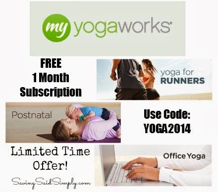 fan exchange promo code myyogaworks yoga anytime anywhere free offer