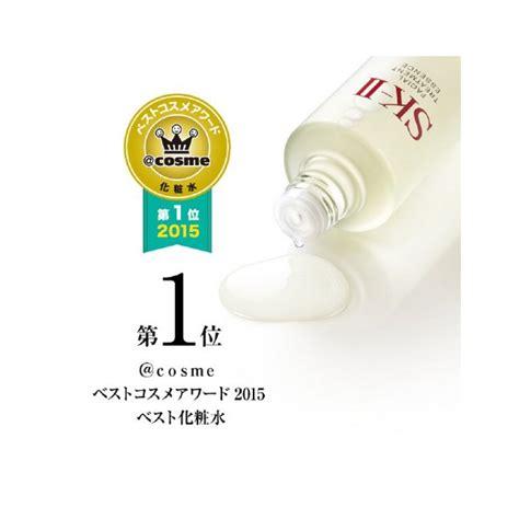 sk ii treatment essence 230ml made in japan takaski com