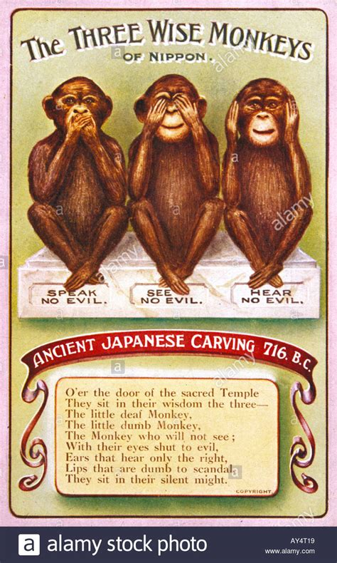 3 wise monkeys stock 3 wise monkeys stock alamy