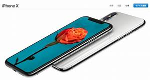 IPhone 8, apple (PL)