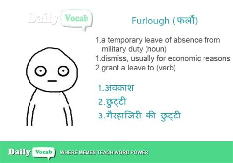 furlough meaning  hindi  picture dictionary