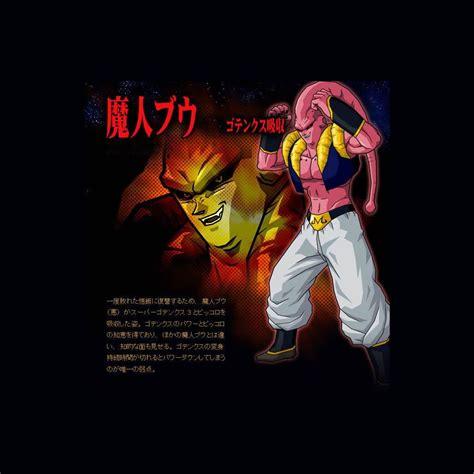 Super Buu Ultra Dragon Ball Wiki