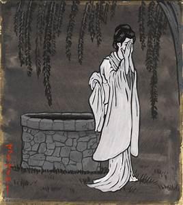A-Yokai-A-Day: Okiku (The Dish Mansion at Bancho ...