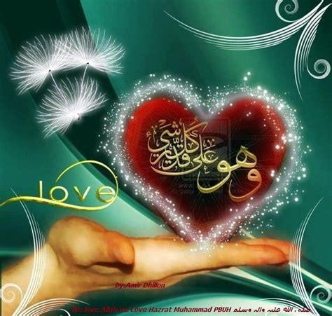 islamicurdu hadeesurdu artical quran wallpaper islam