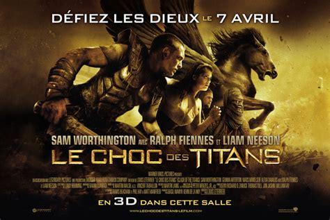 CHOC TITANS UPTOBOX LE TÉLÉCHARGER DES