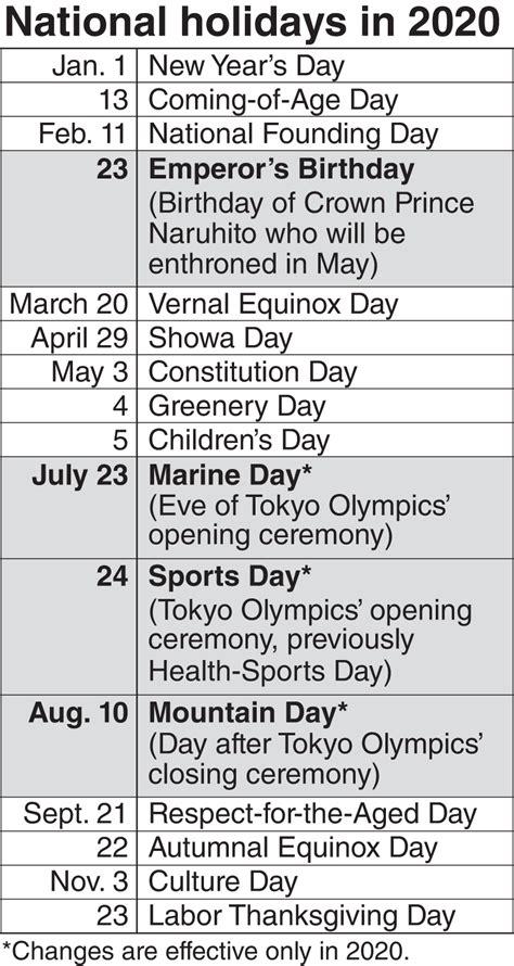 national holidays  japan changed  olympics