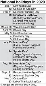 February 2020 Calendar Printable 2020 National Holidays In Japan Changed For Olympics