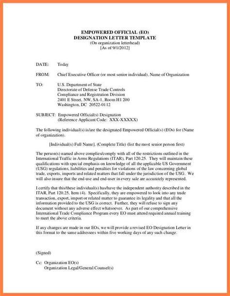 department  defense letterhead template company