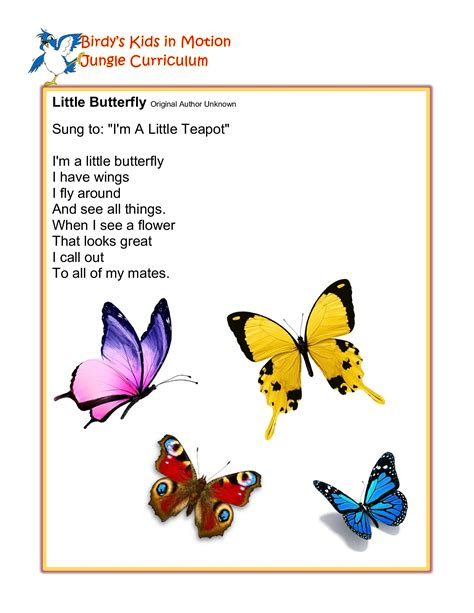 butterfly songs for preschoolers march 2015 wee bee reads 697 | 30108174894d3cbd5373a2090fea3d87