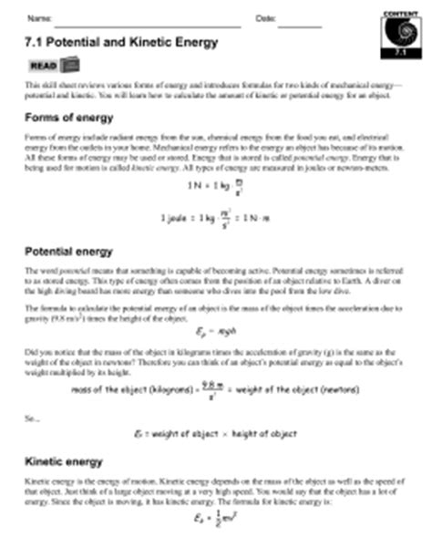 Remember, kinetic energy is the energy of motion and potential energy is stored energy due to an object's shape or position. Calculating work worksheet(answer key)