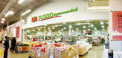 Jusgo Supermarket