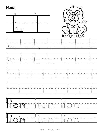 coloring pages  printable letter  worksheets
